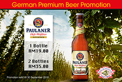 German Premium Beer Promotion
